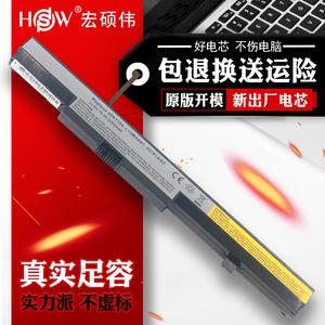 HSW联想 N40 b40 B50-70 B50-30 L13L4A01 L12M4E55 L13M4A01笔记本电池4芯