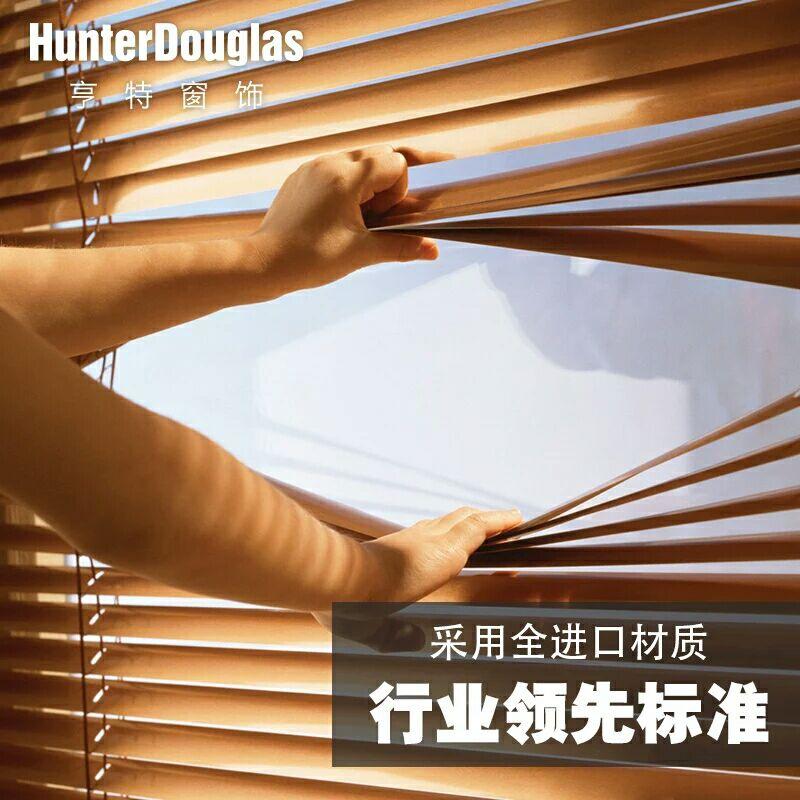 代购亨特乐思富百叶铝合金办公室卫生间卧室窗帘全国包测量安装