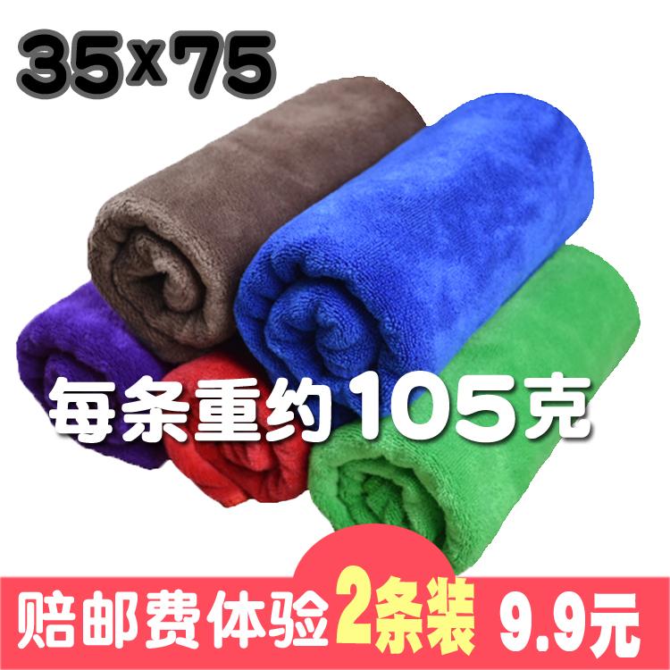 洗車毛巾超細纖維不掉毛大號加厚吸水擦車巾洗車抹布汽車清潔用品