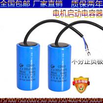 Up to 10 single-phase 220V motors, starting operation, capacitor, air pump, starting capacity 35uf-400uf