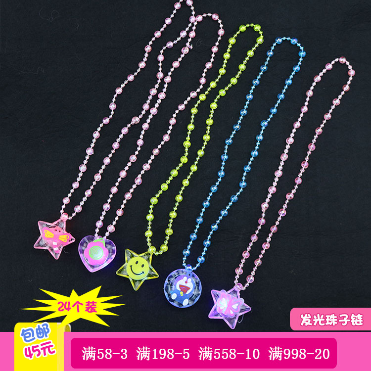 Childrens Day gift soft rubber beads necklace creative hot sale kindergarten prize small gift LED luminous sweater chain