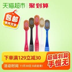 ebisu /惠百施日本宽头月子牙刷