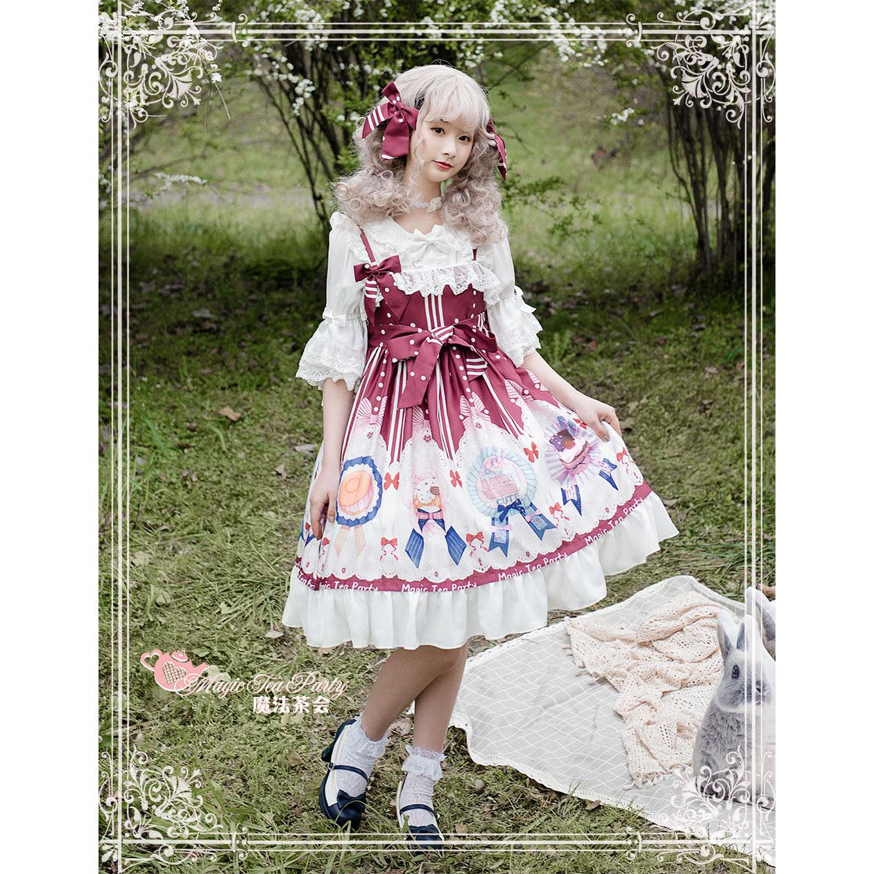 魔法茶会「烘焙勋章」洛丽塔洋装lolita全套裙原创JSK正版裙-现货
