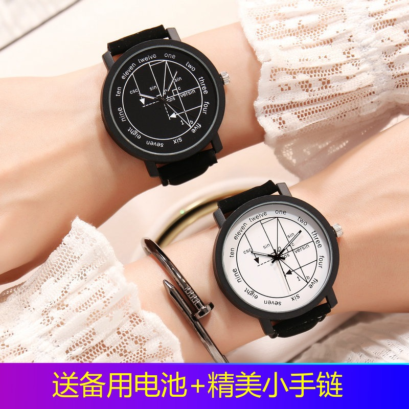 Korean fashion leisure simple mathematical formula geometric large dial boys and girls students watch literature and art master lovers Watch
