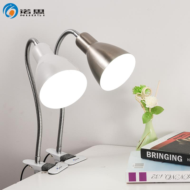 经典老款可换灯泡式学生书桌卧室床头保视力护眼台灯金属大夹插电