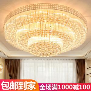 水晶灯客厅灯圆形大灯现代简约大气金色led吸顶灯卧室灯餐厅灯具