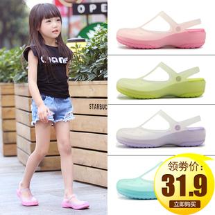 果冻女童小童中童大童亲子鞋 儿童洞洞鞋 夏季 凉鞋 拖鞋 宝宝沙滩鞋