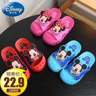 迪士尼3d新款夏季软底小男孩凉拖鞋