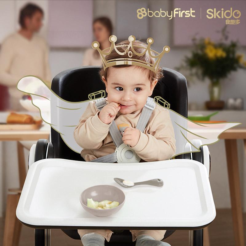 宝贝第一 Skido食趣多宝宝餐椅多功能儿童餐椅6个月-3岁