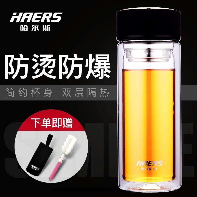 哈爾斯雙層玻璃杯便攜水杯 耐熱辦公泡茶杯子茶杯350ml過濾加厚