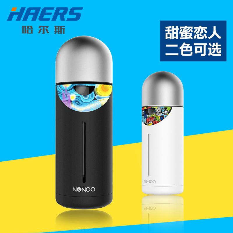 哈爾斯玻璃杯塑玻杯便攜水杯NONOO的眼 耐熱辦公杯泡茶杯