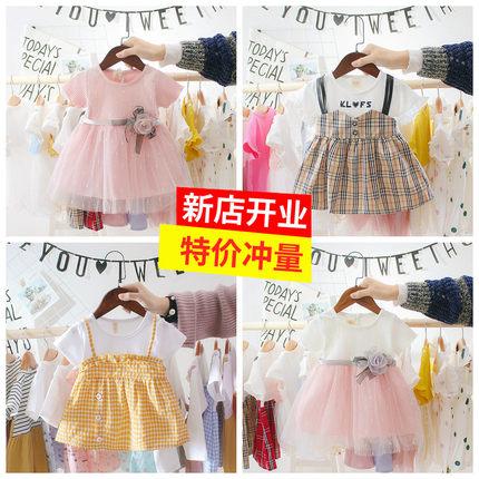 0-4岁女童连衣裙1 2 3公主裙子
