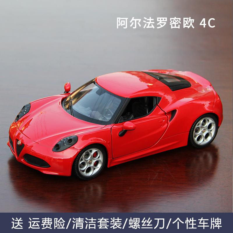 威利1:24 ALFA阿尔法罗密欧4C车模跑车 仿真合金汽车模型摆件原厂