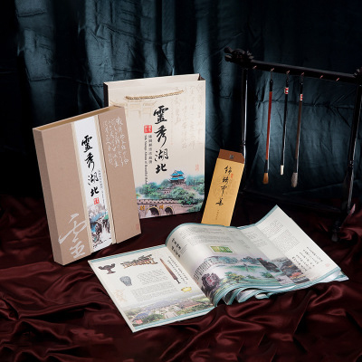 Hubei Wuhan special tourist souvenir business Foreign Affairs gifts to foreigners Lingxiu Hubei stamp album
