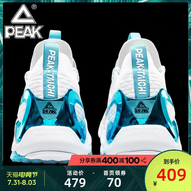 匹克态极1.0PLUS物竞科技跑步鞋男女情侣太极轻便透气运动鞋男2.0