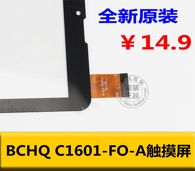 福彩3d走势图带连线图 下载最新版本安全可靠