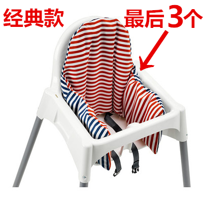 IKEA baby dining chair cushion pitteg childrens dining table chair cover baby high chair cushion inflatable cushion package