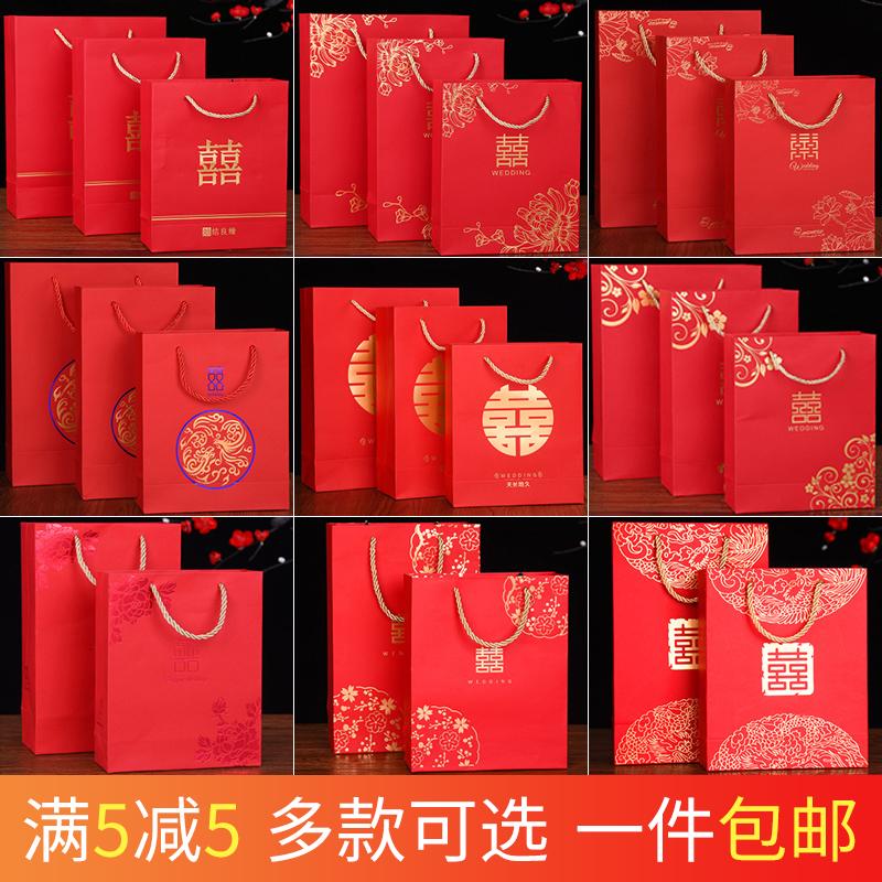结婚庆用品红色手提袋婚礼喜糖盒礼品喜糖袋中国风喜糖礼盒回礼袋