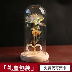 永生花玻璃罩金箔玫瑰花摆件情人节礼物圣诞节礼品LED铜线串灯罩
