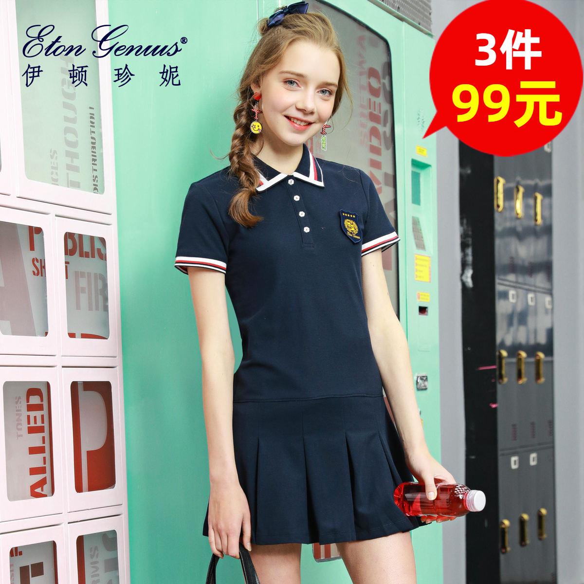 Спортивные платья Артикул 545040682598
