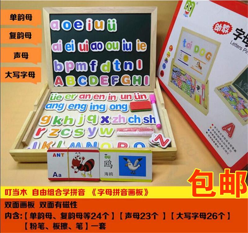 幼儿园儿童立体磁性拼音数字拼拼乐汉字拼字双面拼图画板益智玩具