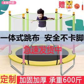 蹦蹦床家用儿童室内小型弹跳床带护网小孩跳跳床户外健身