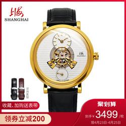 上海手表机械表男表休闲时尚新品中置飞轮机械表穹镜系列天轮腕表