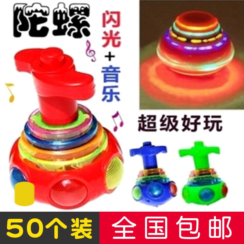 儿童发光玩具电动音乐小孩礼物陀螺
