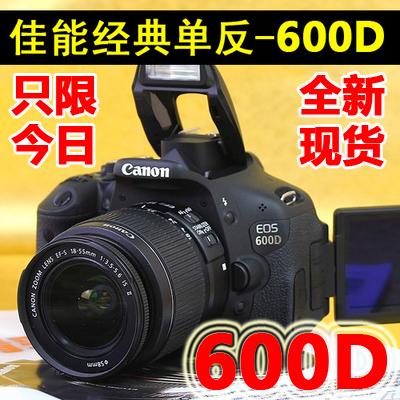全新佳能600D数码单反相机入门级高清700D500D550D650D750D旋转屏