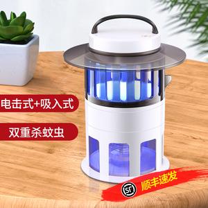 电子灭蚊器神器室内电击式灭蚊灯家用无辐射捕驱杀蚊子克星黑科技
