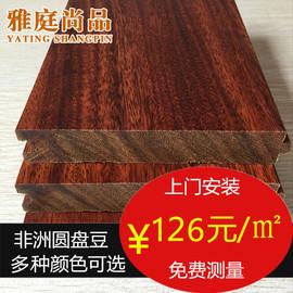 雅庭尚品非洲圆盘豆纯实木地板原木本色钢琴烤漆实木地板厂家直销图片