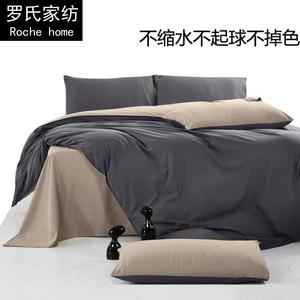 纯色床上用品15纯棉磨毛床单被套三件套18米床笠全棉网红四件套