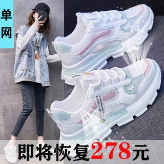 李宁贵宾联名2021夏季新款女鞋网面透气运动鞋百搭跑步老爹鞋国潮