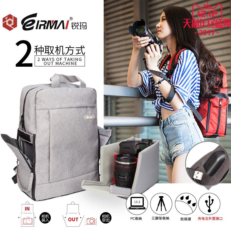 锐玛专业双肩摄影包多功能单反相机包佳能尼康索尼微单数码休闲包