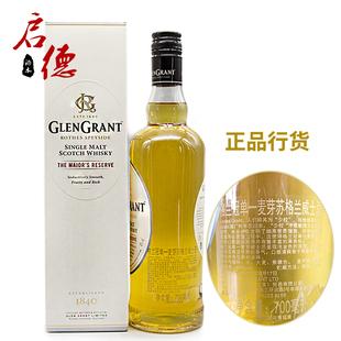 GLENGRANT启德酒水洋酒700ml格兰冠苏格兰单一麦芽纯麦威士忌