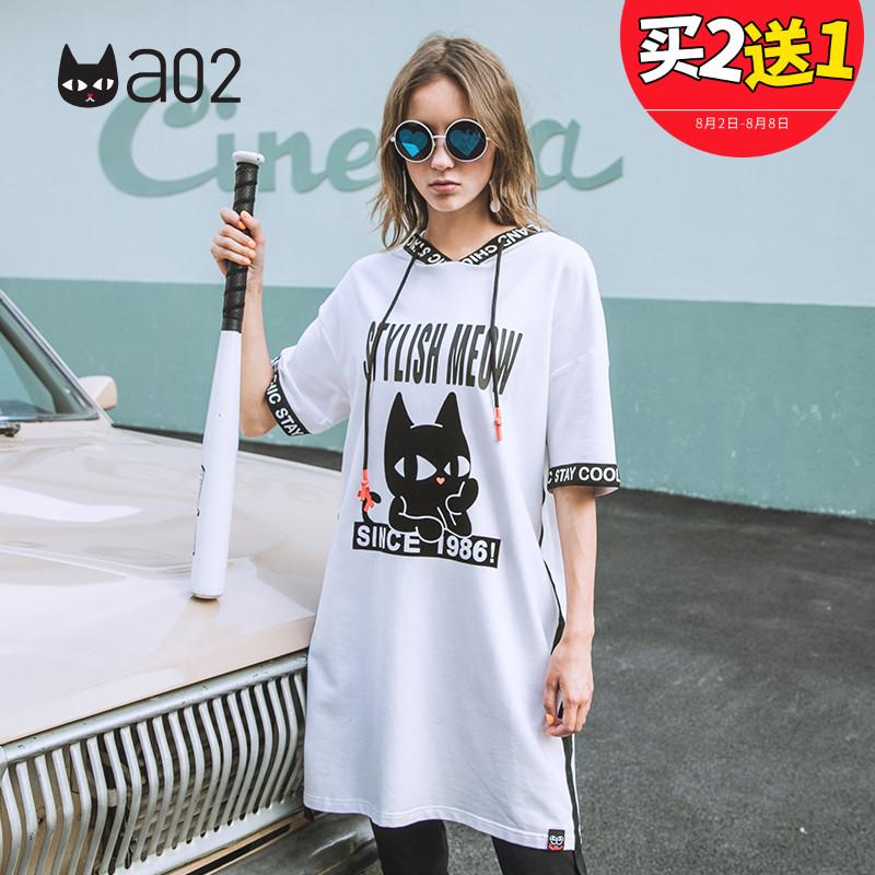 a02商场同款小黑图案字母连帽H版型连衣裙T恤裙 D1S5A0191DR