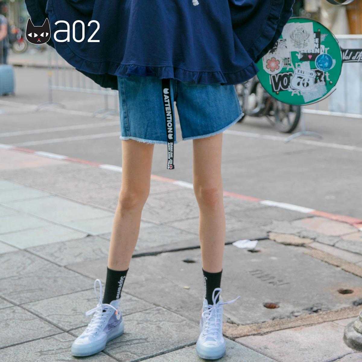 a02商场同款简约易搭高腰毛边牛仔短裤女 D1S5A1441PN