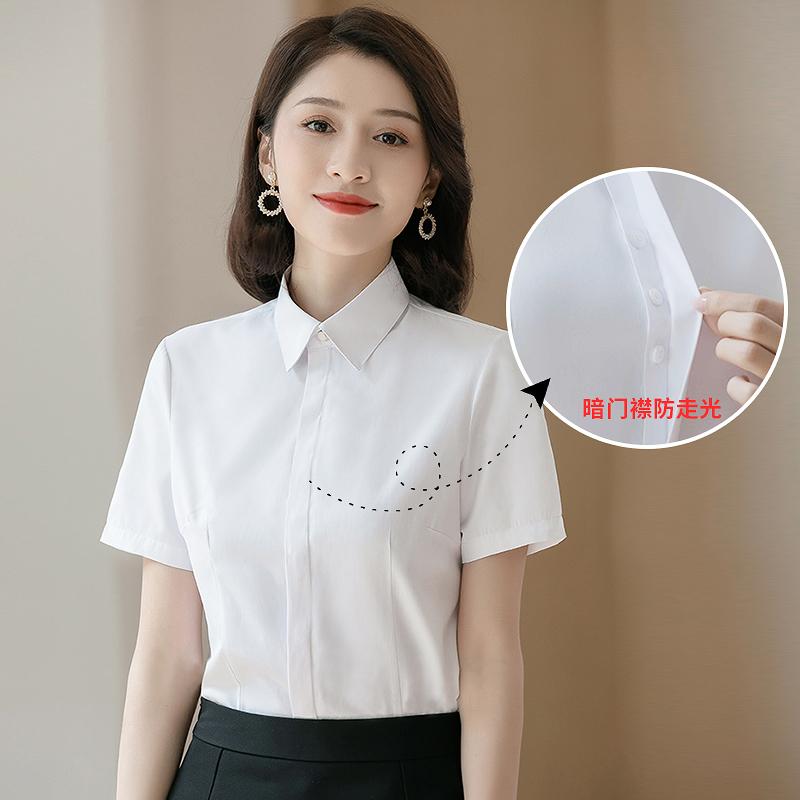 Summer professional white shirt female short sleeved formal work clothes impermeable light proof half sleeved shirt work clothes inch shirt ol