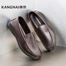 Kangnai men's shoes business casual leather shoes in spring and autumn lazy people wearing Lefu shoes and all kinds of breathable single shoes