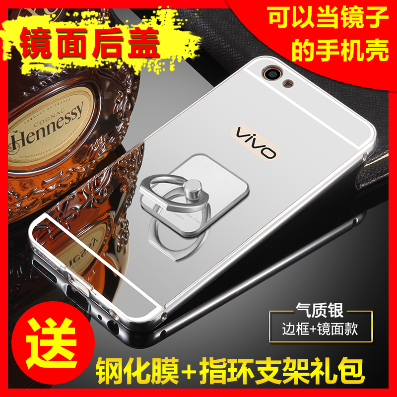 包邮vivoy67手机壳防摔奢华镜面支架y67L金属边框硬壳全包边硬壳