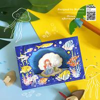 Zhuo Dawang Molinta- [Морское чаепитие] Оригинальная стерео поздравительная открытка Zhuo на день рождения
