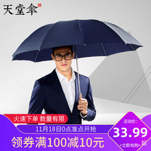 Sky umbrella flagship store official website double umbrella water repellent easy dry reinforcement sunshade umbrella sun and rain dual purpose umbrella men and women