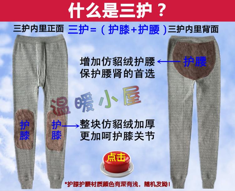 Pantalon collant jeunesse 2016SH3000 en coton - Ref 752024 Image 2