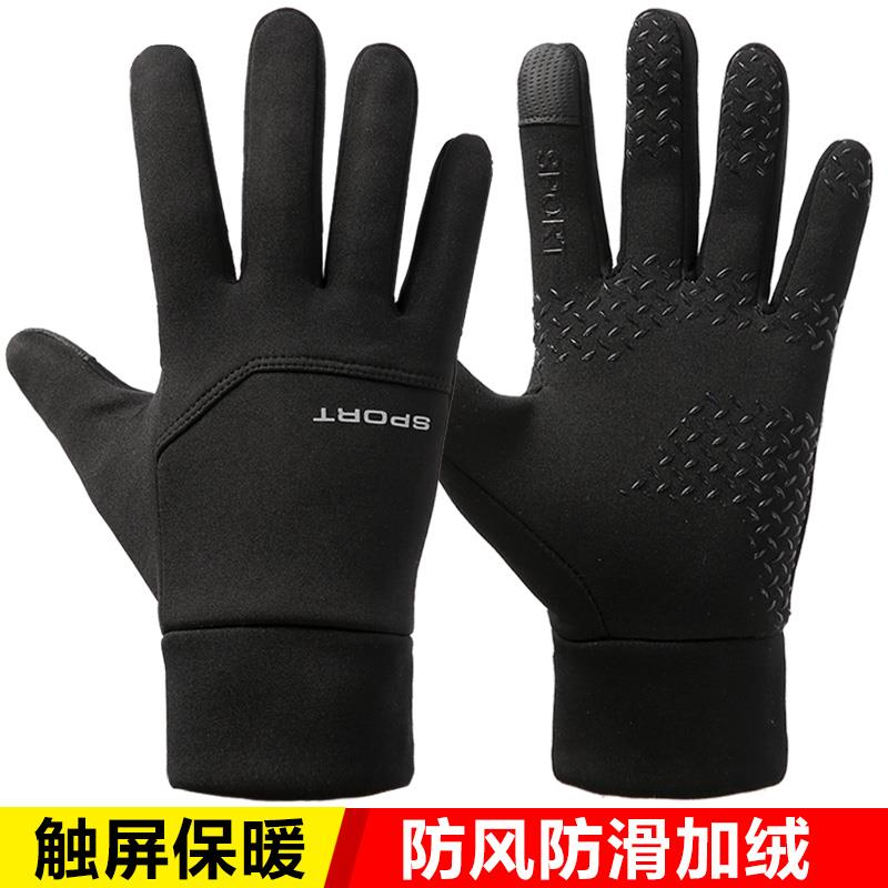 Can play with gloves for mobile phones, winter mens cold proof womens touch professional riding fingerprint leather gloves