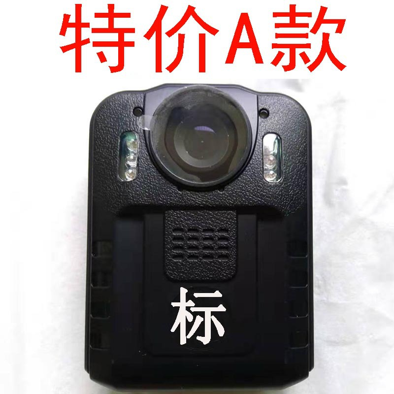 Special price recorder law enforcement assistant recorder high definition night vision camera infrared digital recorder