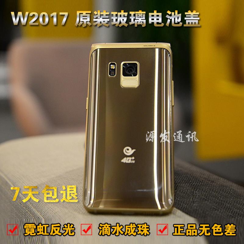 适用 三星W2017手机后盖 SM-W2017原装电池盖  钢化玻璃后屏外壳