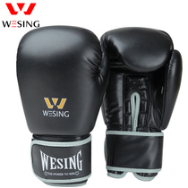 Jiuzhishan Boxing Gloves Professional adult male and female boxer 10oz Youth training Muay Thai Boxing Sanda boxer