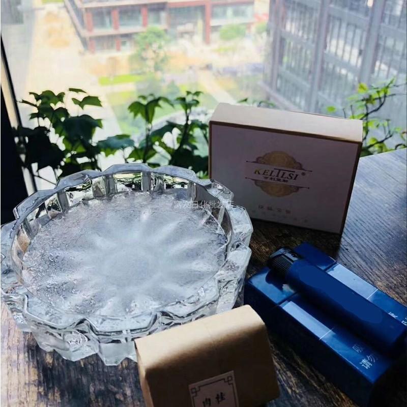 可利里斯净烟宝空气净化器烟灰缸除异味KTV酒吧车厢内空气清新剂