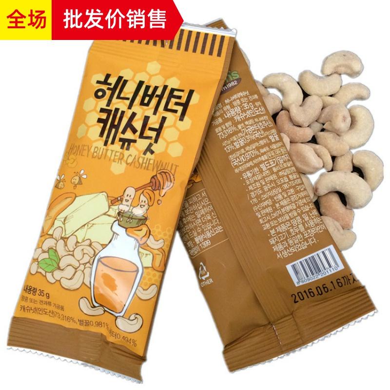 特价韩国进口休闲零食品gillim蜂蜜黄油腰果30g 蜂蜜黄油坚果