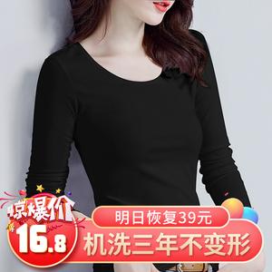 领5元券购买纯棉黑色打底衫女长袖薄款T恤2021春秋季内搭秋衣洋气百搭上衣